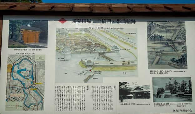 新発田城縄張りDSC02034_ed