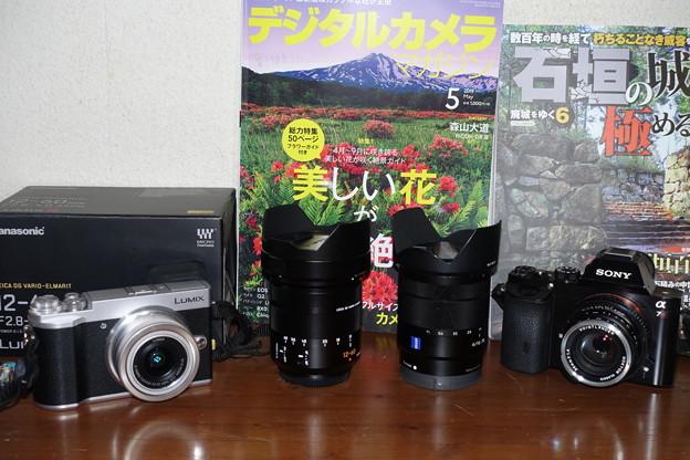 Photos: DSC00348