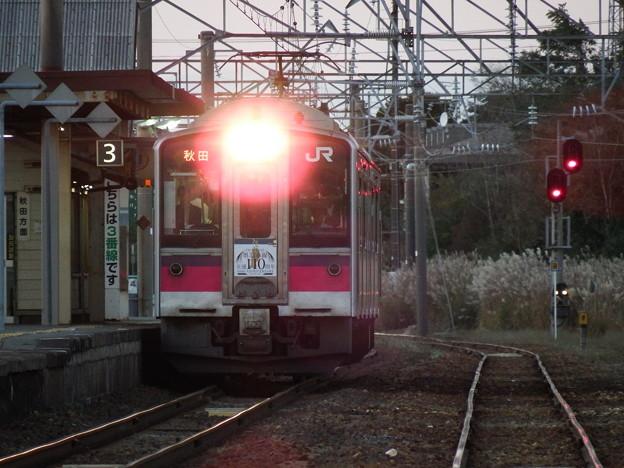 701系N103編成 奥羽本線110周年記念なつかしのギャラリー列車2号 vol.1