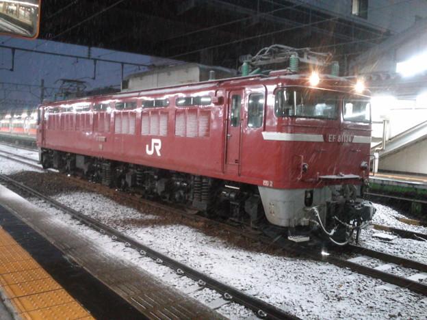 SN3R1943