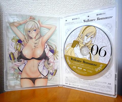 ワルロマ6巻BD(パケ内)