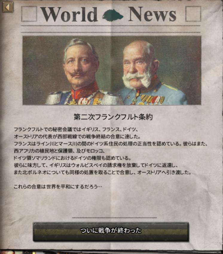 http://art1.photozou.jp/pub/933/3235933/photo/259932184_org.png