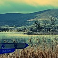 写真: 氷点下3℃の風景 ~山中湖~