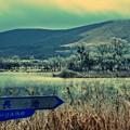 氷点下3℃の風景 ~山中湖~