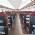 3339 新幹線の写真を