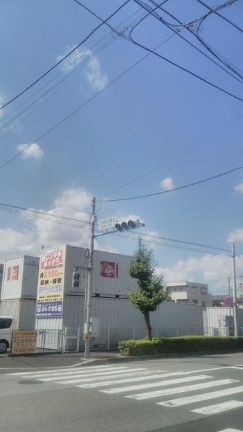 【文化放送送信所へ!その3】スタート地点の信号