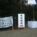 【1月4日は鷲宮神社へ!その12】参拝順路
