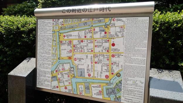 帝国ホテルのところで見つけた地図