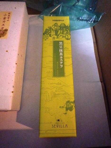 黒豆抹茶カステラ1