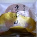 Photos: 夢香山1
