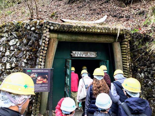 明延鉱山探検坑道 入口