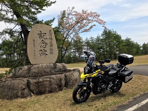 郷路岳展望台の石碑