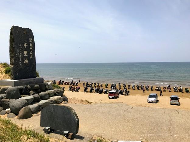 千里浜の石碑