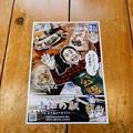 Photos: あゆの里矢田川 スタンプ台紙