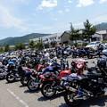 Photos: ラブ・ジ・アースミーティングに集まったバイク