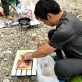 Photos: しし肉をさばき中