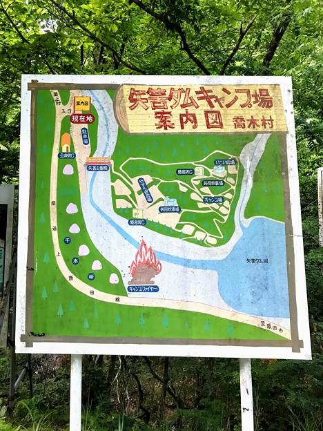 矢筈ダムキャンプ場の案内図