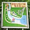 Photos: 矢筈ダムキャンプ場の案内図