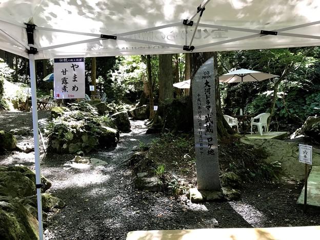大河ドラマ「武蔵」ロケ地の碑