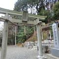 サムハラ神社 奥の院