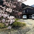Photos: 青垣 大名草の 三国農林(たまご直売)