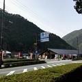 Photos: 道の駅杉原紙の里多可