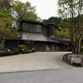 Photos: 飛騨川温泉しみずの湯
