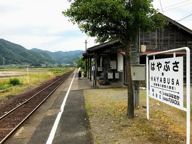 若桜鉄道 はやぶさ駅