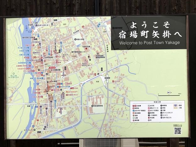 矢掛町マップ