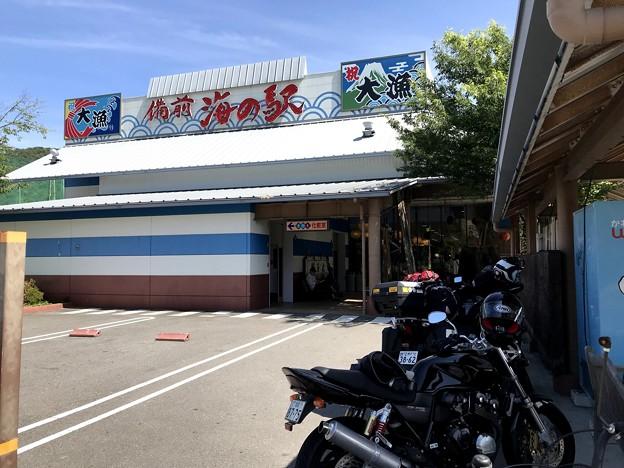 備前 海の駅