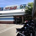 Photos: 備前 海の駅