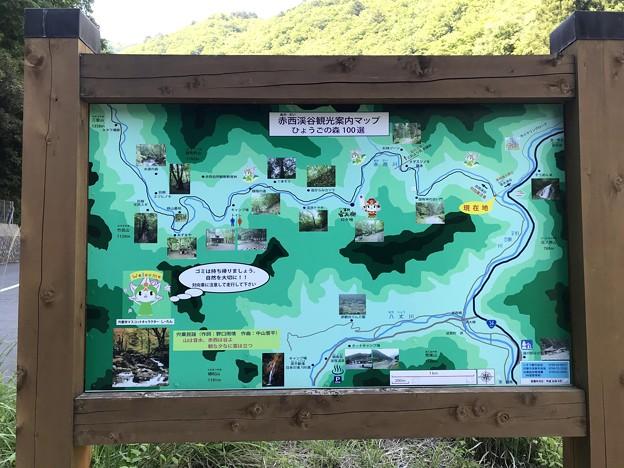 赤西渓谷観光案内マップ