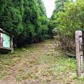 芦津~吉川 ハイキングコース