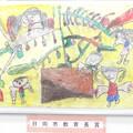 2018MOA美術館宮崎作品展 (9)_1