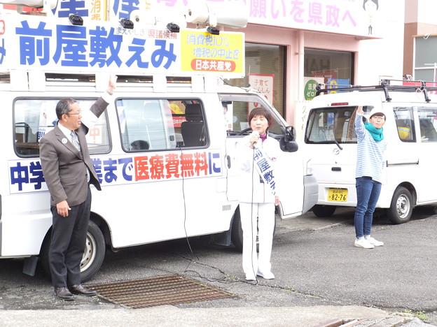 県議選スタート (2)