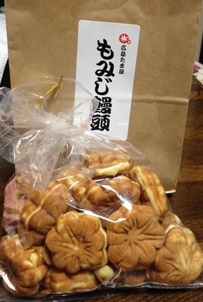 元祖 ミニもみじ饅頭のたま屋.