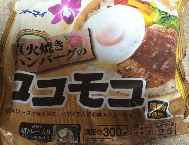 冷凍食品 ロコモコ