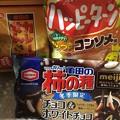 写真: 亀田から