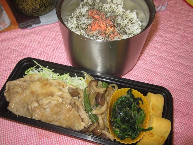 生姜焼き弁当 09Sep.Mon.