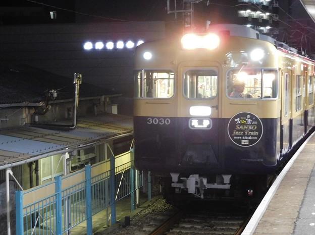 DSCN5434