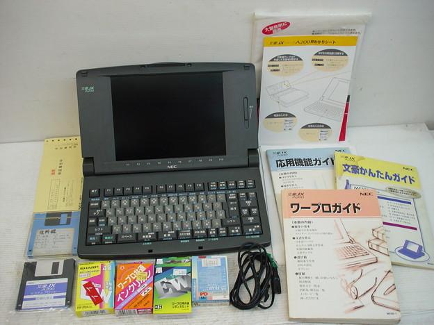 DSC03519