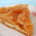 写真: 北海道*小樽洋菓子舗ルタオのフレンチアップルパイ♪4