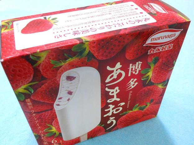 写真: 丸永製菓*博多あまおう1
