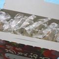 写真: 丸永製菓*博多あまおう2
