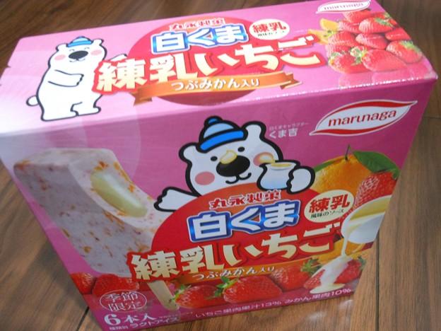丸永製菓*冬季限定・白くま練乳いちご1
