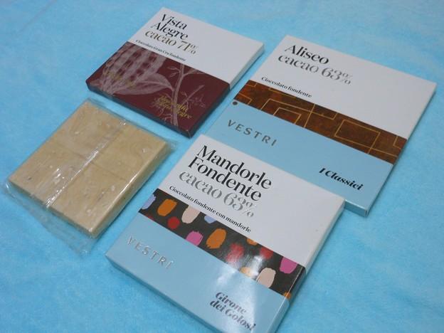 イタリア・フィレンツェ*ヴェストリのチョコレート1