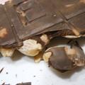 写真: イタリア・フィレンツェ*ヴェストリのチョコレート5