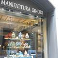 イタリア・フィレンツェ*リチャード・ジノリ本店1