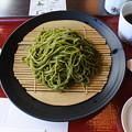 Photos: 京都 宇治 中村藤吉 平等院店5