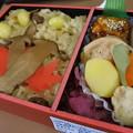 Photos: 新幹線車内でお弁当♪2